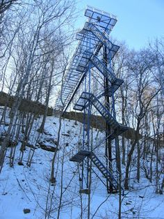 Muraste observation tower, Estonia