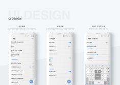 2019 Portfolio - 그래픽 디자인, UI/UX Portfolio Layout, Ui Design, Bar Chart, Animation, Candy, Future, Future Tense, Bar Graphs, Animation Movies