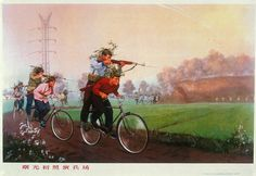 Huntington Photographic Archive of Buddhist and Asian Art at The Ohio State University Chinese Propaganda Posters, Chinese Posters, Propaganda Art, Fight The Power, Socialist Realism, Bicycle Art, One Light, Old Pictures, Asian Art
