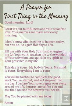 A Prayer for First Thing in the Morning - Daily devotional and Bible study… Prayer Scriptures, Bible Prayers, Faith Prayer, Prayer Quotes, My Prayer, Bible Verses, Prayer Room, Prayer For Work, Prayer Circle