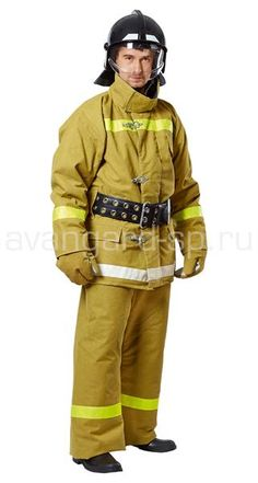 Костюм пожарного в екатеринбурге