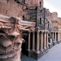 Ancient City of Bosra, Syrian Arab Republic. A magnificent Roman theatre, early Christian ruins and several mosques are found within its great walls. Syria Before And After, Ancient Buildings, Heritage Center, Ancient Beauty, Africa Travel, Capital City, World Heritage Sites, Archaeology, Places To Go