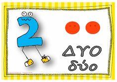 """""""Ταξίδι στη Χώρα...των Παιδιών!"""": Νέες καρτέλες τοίχου """"Οι αριθμοί 1-10""""! First Grade, Mathematics, Preschool, Classroom, Education, Words, Maths, Math, Class Room"""