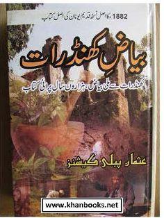 Php Books In Hindi Pdf