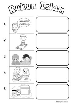 Activity Based Learning, Kindergarten Learning, Fun Learning, Free Handwriting Worksheets, Kindergarten Worksheets, Preschool Activities, Islam For Kids, Busy Book, Kids Education