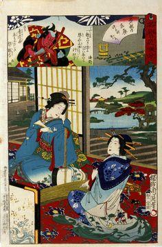 Image Title: Courtesans with Koto and Shakuhachi  Artist: Yoshu Chikanobu  Creation date: 1884  Nationality: Japanese  Description/Notes:…