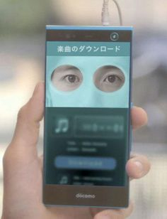 Arrows NX is the world's first smartphone to use iris recognition in conjunction with fingerprint authentication.