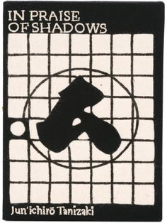 OLYMPIA LE-TAN 'In Praise Of Shadows' Book Clutch. #olympiale-tan #bags #canvas #wool #clutch #lining #hand bags #silk #cotton #