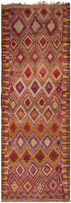 Vintage Moroccan Rug- I look at the patterns and colours of Kilim rugs and see where Paul Klee derived his inspiration