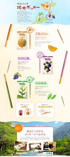 #pocky #chocolate #地元 #orange #purple #green #melon #grape #greentea