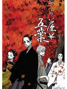 http://xemphimone.net/phim/saraiya-goyou-house-of-five-leaves_9543/