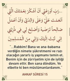 Doa Islam, Islam Quran, Islamic Messages, Islamic Quotes, My Dad Quotes, Kindergarten Sensory, Muslim Pray, Coran, Quran Verses