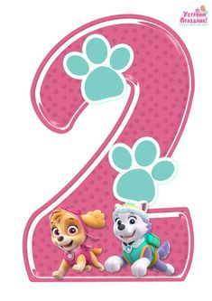 Pin on Paw Patrol birthday ideas Skye Paw Patrol Cake, Sky Paw Patrol, Paw Patrol Party, Birthday Clipart, Birthday Tags, 2nd Birthday Parties, Birthday Ideas, Happy Birthday Images, Birthday Pictures