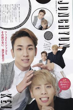 SHINee Key and Jonghyun Seek Magazine Vol. 4 2014