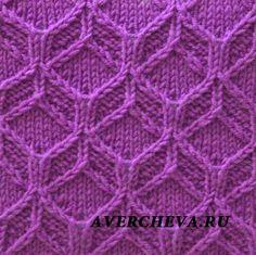 Vzory Avercheva 801-900   KLUB RUČNÍHO PLETENÍ -víc než vzory a návody pro vaše šikovné jehlice