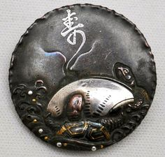 MEIJI...SIGNED SHAKUDO MIXED METAL BUTTON.TURTLES in GOLD, SILVER and BRONZE