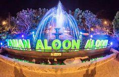Alon alon Tulungagung City