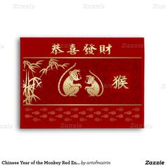 Happy New Year 2016. 2016 Chinese Year of the Monkey Red Money Envelopes. Matching cards, postage stamps, traditional red envelopes and other products available in the Chinese New Year / Year of the Monkey Category of the artofmairin store at zazzle.com