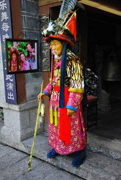 Naxi Shaman, (Dongba) China  I love this look. Very good looking clothing!