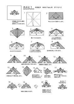 Вешаем схему на стену. В углах скомканные листы бумаги для оригами. Под потолком на красных нитях то, что получилось у героя - фигурки русалок