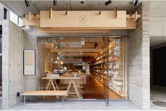 九州のお茶のおもてなし「151E(いちごいちえ)」 | roomie(ルーミー)