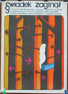 The poster for the Russian (Soviet Union) film 1972 'The witness lost'. Directet by Vladymir Nazarov. Polish poster by Jerzy Flisak 1972