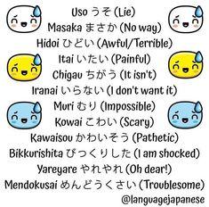 Basic Japanese Words, Japanese Phrases, Study Japanese, Japanese Kanji, Japanese Culture, Learning Japanese, Japanese Language Lessons, Aesthetic Words, Learn Korean