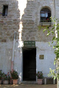 ירושלים, תמונות, הר ציון  Mount Zion, David's Tomb entrance