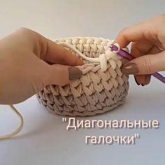 Photos and Videos Crochet Bag Tutorials, Crochet Instructions, Crochet Videos, Crochet Crafts, Crochet Projects, Slip Stitch Crochet, Free Crochet Bag, Crochet Towel, Crochet Motif