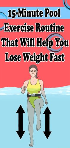 Pool Exercise Routine That Will Help You Lose Weight Fast Water Workouts, Pool Exercises, Swimming Workouts, Easy Workouts, Health And Fitness Articles, Health And Wellness, Waist Training Workout, Southern Names, Fitness Diet