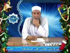 كيد الشيطان | درس مهم جداً للشيخ أبو إسحاق الحويني - YouTube