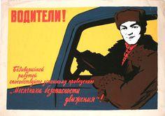 Vintage+Soviet+Car+Posters+(12).jpg (800×565)