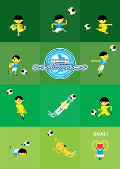 Kids Characters and Football : Family Soccer Clinic : illustrated poster by Christian Montenegro / www.dutchuncle.co.uk/christian-montenegro-images