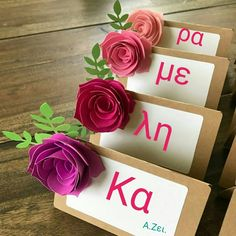 Animated Love Images, Good Morning Texts, Night Photos, Greek Quotes, Good Night, Mom And Dad, Diy And Crafts, Place Card Holders, Gifts