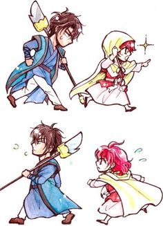 Chibi Hak and Yona | AnY