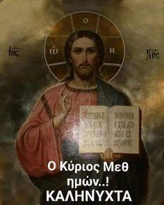 Christus Pantokrator, Movies, Movie Posters, Good Night, Films, Film Poster, Cinema, Movie, Film