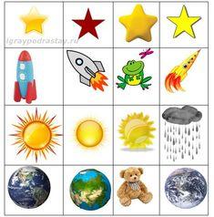 """Развивающее занятие """"Космос"""" для детей от 3 до 4 лет."""