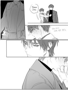 Cute Love Pictures, Haikyuu Funny, Drawing Poses, Sexy Poses, Gay Art, Cartoon Images, Anime Chibi, Funny Moments, Webtoon