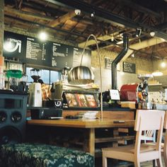 Best Cafes in Seoul, Korea: 2012 Updates | FRSHGRND – Coffee Reviews, Travel, Photography