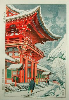 Snow at Kamigamo Shrine, Kyoto by Takeji Asano, 1953 (published by Unsodo) - in this Japanese artwork you can see the resemblance between the drawings for the comic book of TinTin by Hergé Japanese Artwork, Japanese Painting, Japanese Prints, Japanese Art Modern, Japanese Paper, Japan Illustration, Art Occidental, Japanese Woodcut, Hokusai