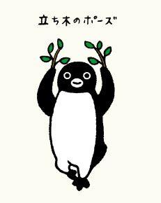 http://sakazakichiharu.com/