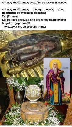 Orthodox Christianity, Christian Faith, Religion, Projects To Try, Healing, Painting, Icons, God, Dios