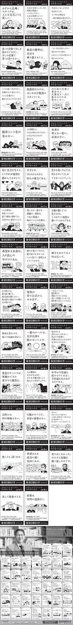 朝日広告賞「広告主参加の部」、2015年度の受賞作品を掲載しています。