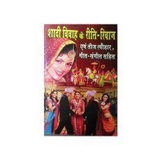 #ShadiVivahKeRittiRivaz #ShadiVivahKeRittiRivazBooks  www.mahamayapublications.com Cont.98152-61575