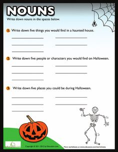 Worksheets: Halloween Nouns