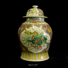 Chinese Beige Color Porcelain Flower Ru Yi Temple Jarcs817 #GoldenLotus #Asian  650-522-9888 goldenlotusinc@yahoo.com