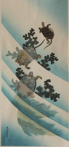 "Japanese Ukiyo-e Woodblock print Hokusai ""Turtles"""