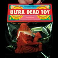United Dead Artists Toy Art, The Unit, Artists, Artist
