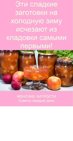 Salsa, Jar, Cooking, Food, Baking Center, Gravy, Koken, Salsa Music, Jars