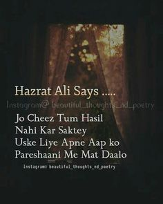 Best Sayings Of Hazrat Ali Hazrat Ali Sayings, Imam Ali Quotes, Allah Quotes, Muslim Quotes, Quran Quotes, Religious Quotes, Beautiful Islamic Quotes, Islamic Inspirational Quotes, True Quotes